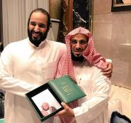 عائض القرني والسعودية