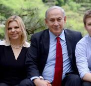 نتنياهو اسرائيل
