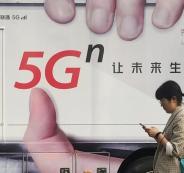 5g في الصين