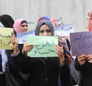 العاطلين عن العمل في غزة