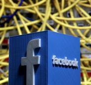 حذف حسابات فيسبوك
