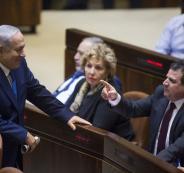 اسرائيل وايمن عودة