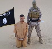 داعش والقاعدة في سيناء