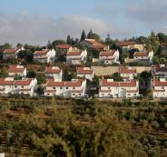وحدات استيطانية اسرائيلية غرب رام الله