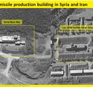 بناء قاعدة ايرانية شرق دمشق