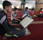 وزارة الاوقاف ومراكز تحفيظ القرآن الكريم