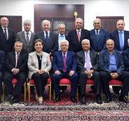 اللجنة التنفيذية الجديدة