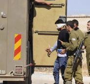 الاعتقالات في الضفة الغربية