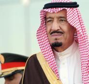 الدعم المالي السعودي لفلسطين