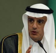زيارة ترامب الى السعودية