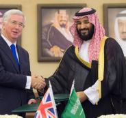 السعودية تبرم اتفاقية تعاون عسكري مع بريطانيا