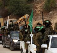 حماس والباراغواي