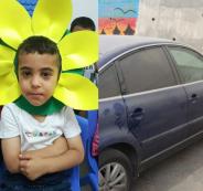 وفاة طفل داخل سيارة مغلقة