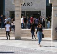 الجامعات الفلسطينية