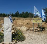 اسرائيل ومحميات طبيعية في الضفة الغربية