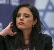 فضيحة تهز وزارة القضاء الاسرائيلي