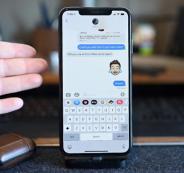 حذف رسائل هواتف آيفون