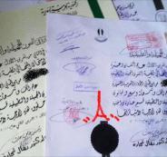 تزوير 1000 شهادة في الكويت
