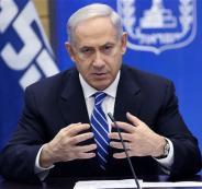 نتياهو والحكومة الاسرائيلية