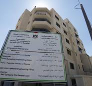 مبنى وكالة وفا الجديد