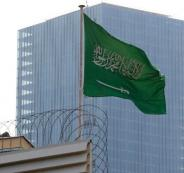 السعودية  تبيع قنصليتها في اسطنبول