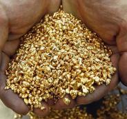 سر وجود الذهب على الأرض