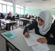 تمدد التسجيل للدورة الثانية من امتحان الثانوية العامة