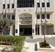 افتتاح مكتب لوزارة لداخلية في بيرزيت
