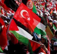 السفير الفلسطيني في تركيا