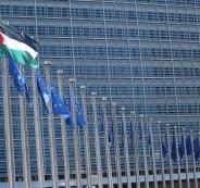 اعتراف اوروبي بالدولة الفلسطينية