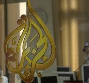 اغلاق قناة الجزيرة في اسرائيل