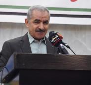 اشتيه والصحفيين الفلسطينيين