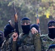 النخالة والجهاد الاسلامي والمقاومة