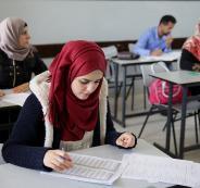 امتحان التوظيف في وزارة التربية والتعليم