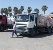 انخفاض الصادرات والواردات خلال كانون الثاني