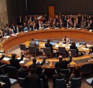 مجلس الامن الدولي وحل الدولتين
