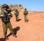 مصادرة اراضي الفلسطينيين