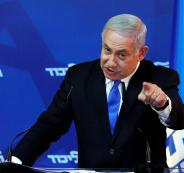 نتنياهو يهدد حماس وحزب الله