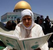 هيئة علماء المسلمين والمسجد الأقصى