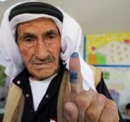 الانتخابات في نابلس
