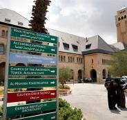 مستشفيات القدس وفيروس كورونا
