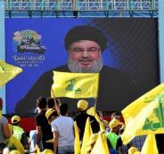 حزب الله وايران