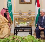 الاتفاقيات الاقتصادية بين فلسطين والسعودية