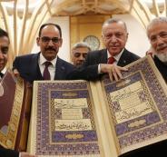 اردوغان والزعماء المسلمين