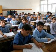 الاتحاد الأوروبي ينفي نيته مراجهة المناهج الدراسية الفلسطينية