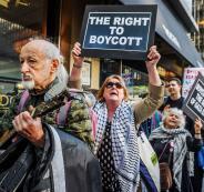 سلطات الاحتلال تنشر أسماء 17 منظمة دولية يحظر دخول أعضائها إلى إسرائيل