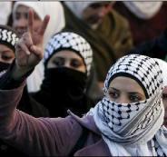 الغاء يوم المراة العالمي في غزة