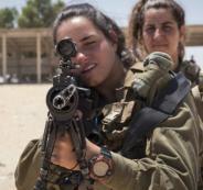 مجندة اسرائيلية تطلق النار على شاب فلسطيني للتسلية