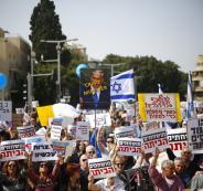 تظاهرة في تل أبيب ضد فساد نتنياهو
