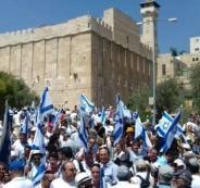 الاحتلال يغلق الحرم الابراهيمي في الخليل